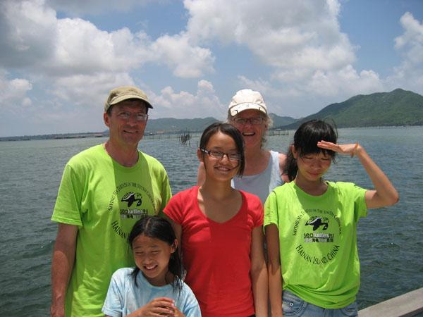 Family eco tourism