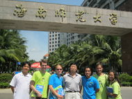 Interns with Professors at Hainan University