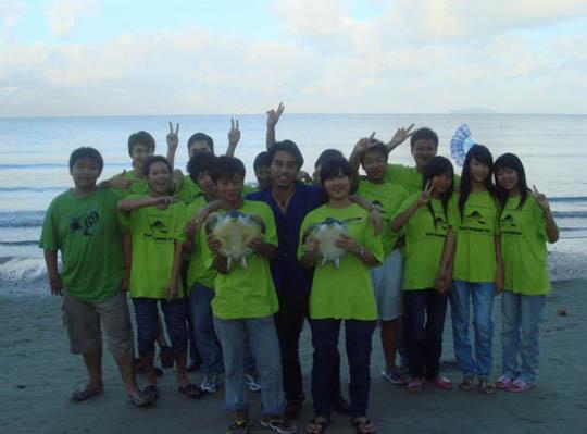 Release Sea Turtle