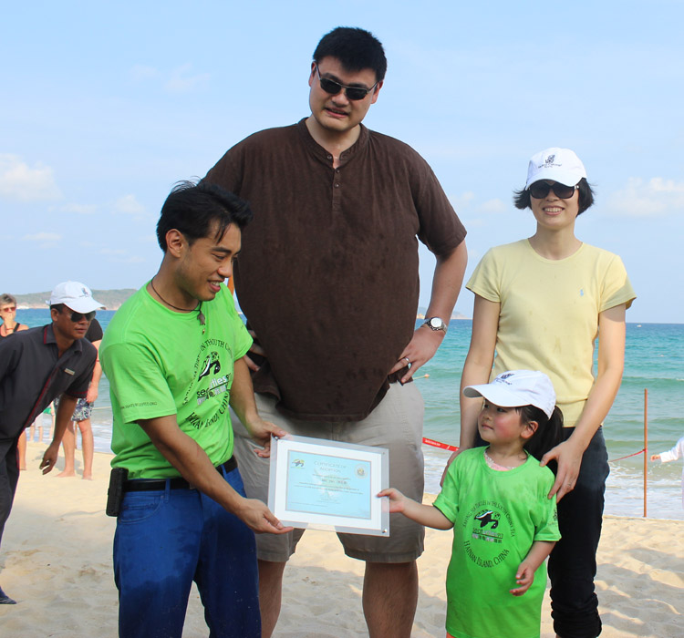 Yao Ming Sea Turtle Volunteer Service Certificate