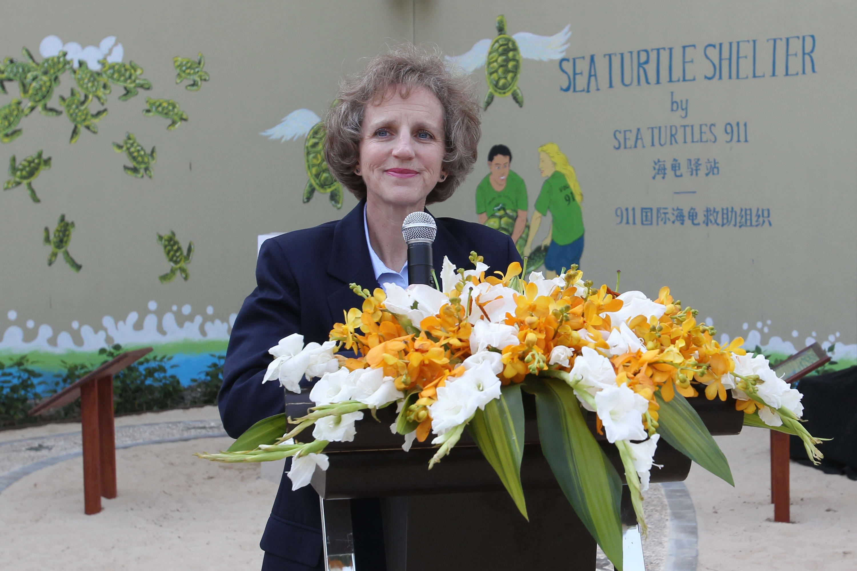 U.S. Ambassador Jennifer Galt speaks during a Sea Turtles 911 event
